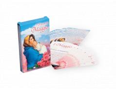 """31 Card """"I fioretti di Maggio """""""