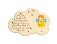 Quadretto nuvoletta in colore pastello con preghiera e soggetto