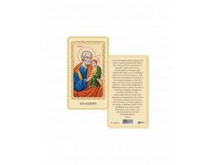 Immagine Sacra Plastifica con preghiera sul retro